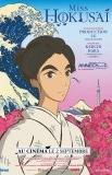 Sarusuberi : Miss Hokusai = Miss Hokusai | Hara, Keiichi (1959-) - dir.