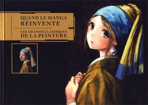 Quand le manga réinvente les grands classiques de la peinture | Enpitsu Club